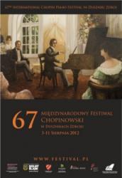 2012-affiche-festival.jpg